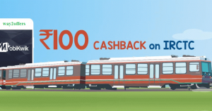MobiKwik IRCTC Cashback Offer