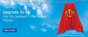 Reliance 4G