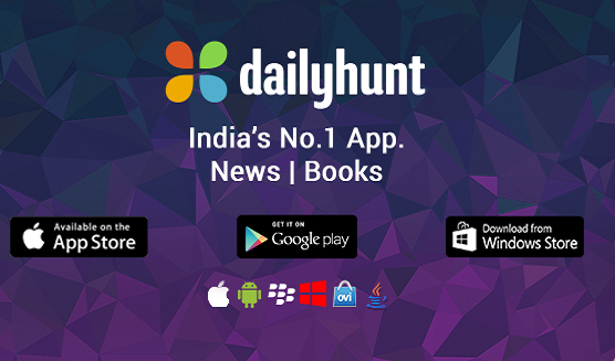 DAILYHUNT app