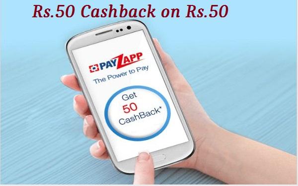 PayZapp Cashback