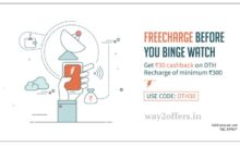 Freecharge Refer and Earn Get Rs50 Free Mobile Recharge Gift