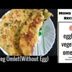 Eggless Omelette Recipe in Telugu | Veg Omlet(Without Egg) | Vegetarian Omelette | #MomsTastyRecipes