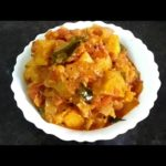 Kanda Gadda Curry in Telugu ||  Kanda (Suran/Yam) Masala Curry in telugu || #Momstastyrecipes