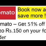 Zomato Coupon – Get 51% off upto Rs.150 on your food order || How To Use Zomato App