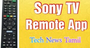 Sony TV Remote App