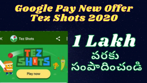 Google pay Tez shots