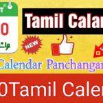 Tamil Calendar 2020 – Tamil Calendar Panchangam 2020