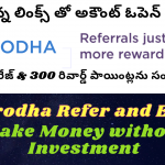 Zerodha Refer and Earn Offer: Signup & Get 300 Reward Points